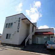 マロニエハイツ2階E号室 2DKアパート(伊達市山下町)